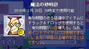 091127f.jpg