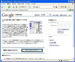 intr000-thumbnail2.jpg