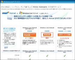 MSN01.jpg