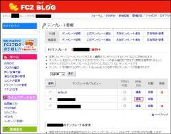 Yahoositemap09fc.jpg
