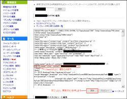 Yahoositemap10.jpg