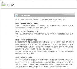 fc204.jpg