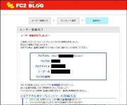 fc215.jpg