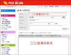 fc217.jpg