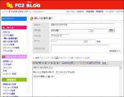 fc218.jpg