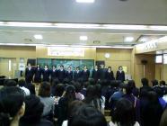 大久野中コンサート1