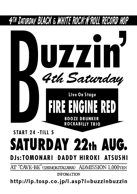 buzzin 2009.7.25