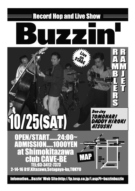 Buzzin10.jpg