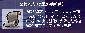 Maple0002ATARI.jpg