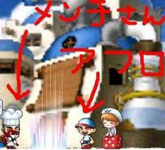 afuro-in-momiji.jpg