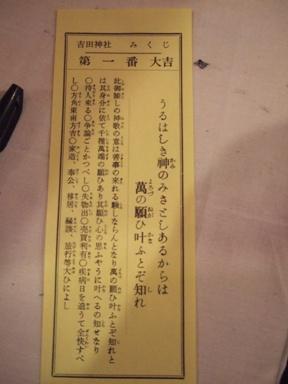 DSCF6039.1.jpg