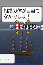 choko08121004.jpg