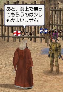 miguel08122101.jpg