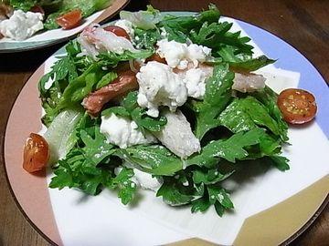 リコッタと春菊のサラダ