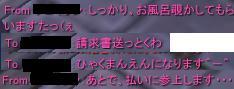 ふぇいたn
