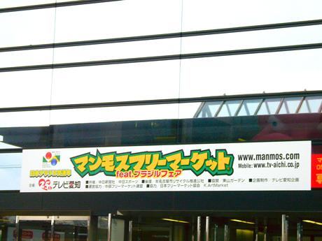furima1.jpg
