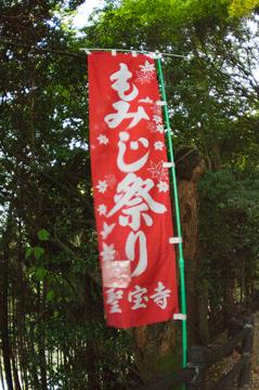 shiyoubouji6.jpg