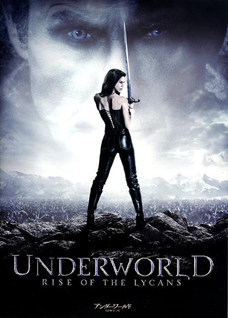 underworld_20090327155240.jpg