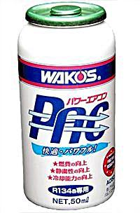 wakos.jpg