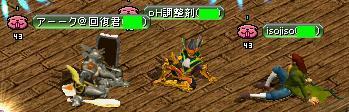 妄想3巨頭