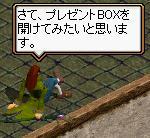 Pbox001.jpg