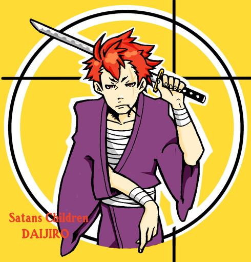 radioitadaki-daijiro.jpg