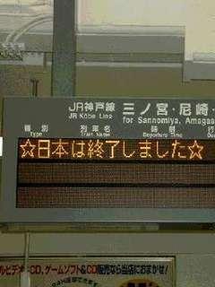 2008・7・25 垂水駅▼