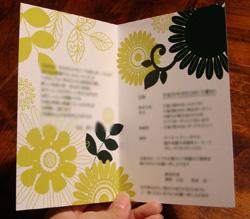 Nana_Blog5.jpg