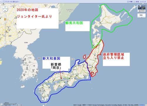 タイター地図