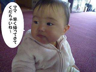 MAIKA01024.jpg