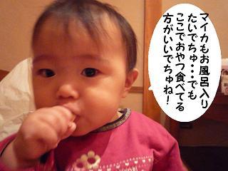 MAIKA02231.jpg