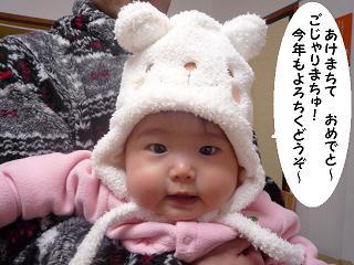 maika01011.jpg