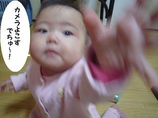 maika01072.jpg