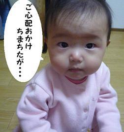 maika01073.jpg