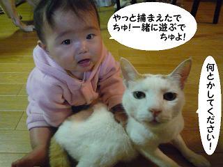 maika01211.jpg