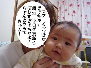 maika02011.jpg