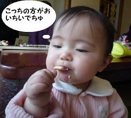 maika02041.jpg