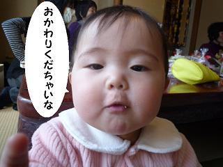 maika02042.jpg
