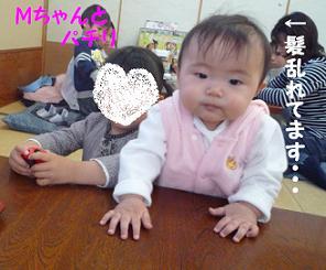 maika02071.jpg