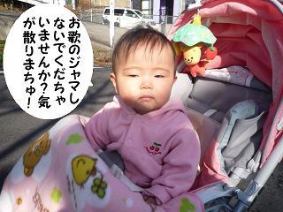 maika02101.jpg