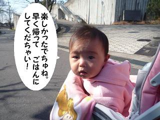 maika02102.jpg