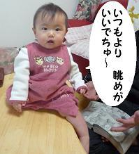maika02122.jpg