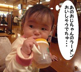 maika02142.jpg