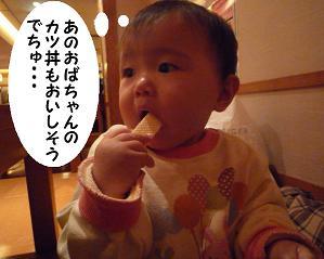 maika02143.jpg