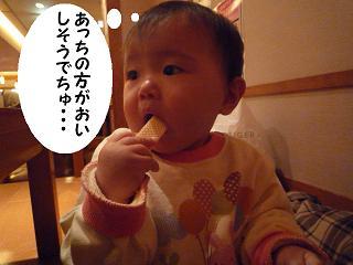 maika02144.jpg