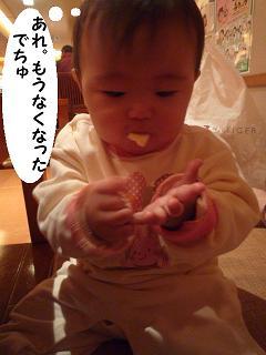 maika02145.jpg