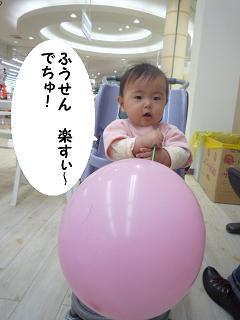 maika02151.jpg