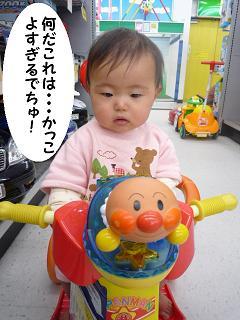 maika02152.jpg