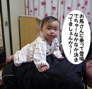 maika02171.jpg
