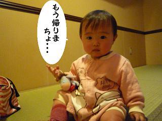 maika02263.jpg
